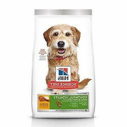 Hill's Science Diet Adult 7+ Small and Toy Breed Youthful Vi