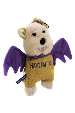 Copa Judaica Chewish Treat Bat Mitzvah Bat Squeaker Plush Do