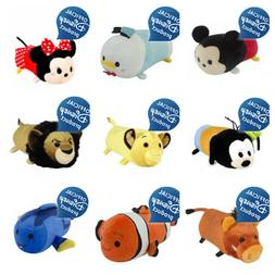 Disney Official Tsum Tsum Dog Toy with Squeaker Two Sizes Va